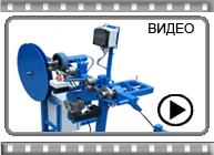 Намоточный станок, устройство для перемотки мебельной кромки УПМК-34-80-0,18